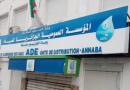 Disparition de câbles en cuivre à Annaba : 12 employés de l'ADE devant le juge d'instruction